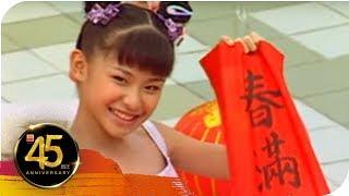 黄美诗 Cindy Wong - 新年起床歌 【大拜年 / 年节时景 / 幸福年】MEDLEY