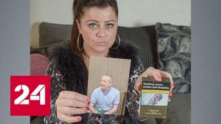 Женщина обнаружила фотографию больного мужа на сигаретной пачке