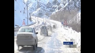 Iran First part of Tehran to the North freeway ready, Winter 1398 بخش نخست آزادراه تهران به شمال