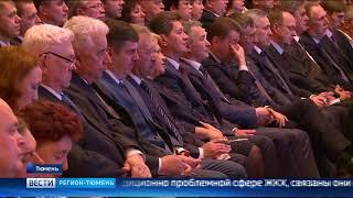 Владимир Якушев: этот год принес нам не только трудности, но и новые успехи