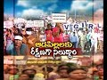 'Save Girl' Rally Conducted | on Crimes Against women & girls | Across State