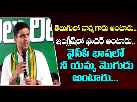 Nara Lokesh Serious on CM Jagan & YCP Leaders | AP 3 Capitals | AP Latest News | ABN Telugu teluguvoice
