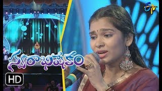 Nuvvele Nuvvele Song | Manasi Performance | Swarabhishekam | 22nd October 2017 | ETV