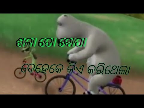 Odia cartoons comedy by___Tinna music
