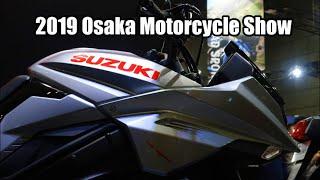 2019 大阪モーターサイクルショー