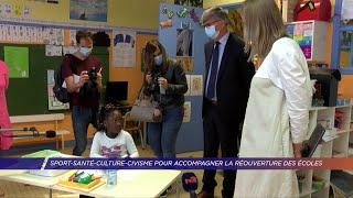 Yvelines | Sport-Santé-Culture-Civisme pour accompagner la réouverture des écoles