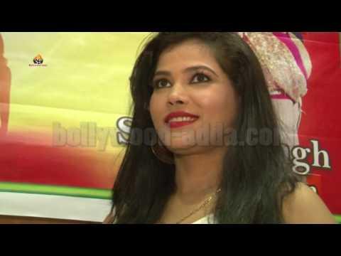 Bhojpuri Actress Seema Singh New Project In Lead Hindi Film Marna Hai Tere Pyaar Mein