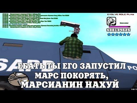 💎Большой выигрыш в онлайн казино Кристалл💎Hot as Hades - Microgamingиз YouTube · Длительность: 3 мин35 с