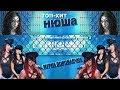 НЮША - МУРКА ВОРОВАЕЧКА (концерт)((2K)+)NEW YouTube Clip(параллельные клипы)