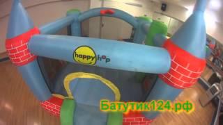 видео Детские надувные батуты для дома и дачи, большие батуты и горки Happy Hop