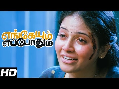 Engeyum Eppothum Tamil Movie Scenes | Anjali Cries For Jai | Sharvanand Confesses His Love To Ananya
