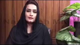 Tayyaba Farooq First Interview vs Chairman NAB