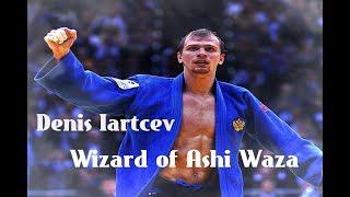 Denis Iartcev - Wizard of Ashi Waza