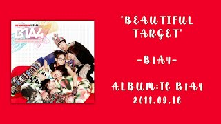 B1A4 (비원에이포) 'BEAUTIFUL TARGET' (Color Coded Lyrics Han/Rom/…