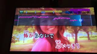 All Alone With You  歌ってみた