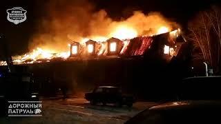 03.11.2018 Ачинск. Пожар на Южной промзоне, 2 часть