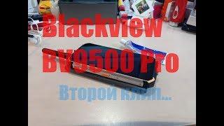 Blackview BV9500 Pro - другий ролик...