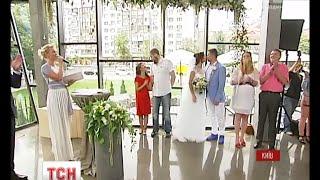 Київ став ще одним містом експрес-весіль: у столиці тепер можна одружитись за добу