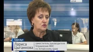 видео Недвижимость Алтайского края