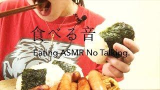【咀嚼音動画】再現:飯テロおにぎり(おにぎり・シャウエッセン・玉子焼き)【Eating ASMR no talking】rice ball・wiener・rolled egg thumbnail