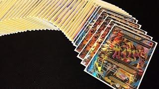 Primal Groudon Deck List - Pokemon Trading Card Game - XY On