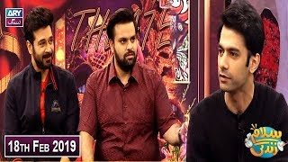 Salam Zindagi With Faysal Qureshi - Umer Naru - 18th February 2019
