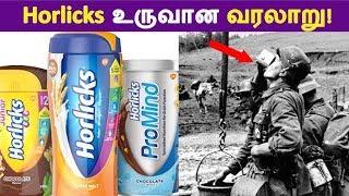 Horlicks உருவான வரலாறு!   Tamil News   Latest News   Tamil Seithigal