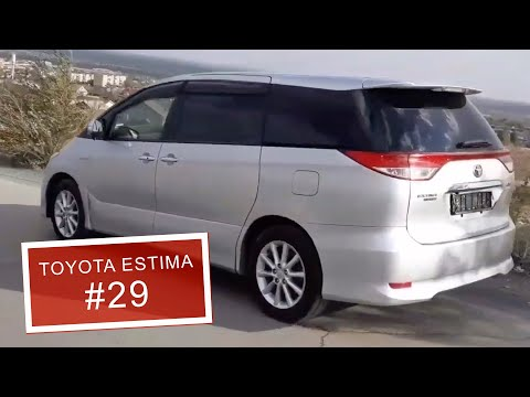 #29 Toyota Estima - один из комфортных автомобилей для семьи