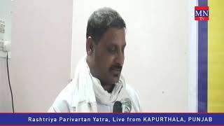 BKM Live From, Kapurthala by MNTv