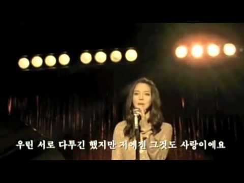 No More Lonely Nights Cover by Park Si Yeon,Sexy Korean Girl Singer,  ( 박시연 )