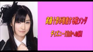 2014.4.3 AKB48のオールナイトニッポンでの1シーン。 パーソナリティー...