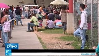 ...فنزويلا.. أزمة اقتصادية خانقة في إحدى أغنى الدول النف