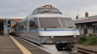クリスタルエクスプレス 富良野駅発車 / JR北海道