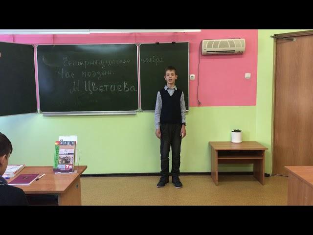 Изображение предпросмотра прочтения – МаксимГорюшкин читает произведение «Реквием» М.И.Цветаевой