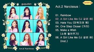 [Full Album] gugudan (구구단) - Act.2 Narcissus [2nd Mini Album]
