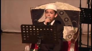 HAFIZ ENES ÖZATA | NEW beautiful Quran recitation | heart soothing voice