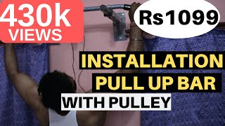 Installation & Review of Pull up Bar | Chin Up Bar | FITNESS HOUR | VINAY KUMAR
