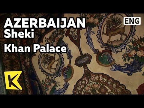 【K】Azerbaijan Travel-Sheki[아제르바이잔 여행-셰키]셰키 왕국의 칸 궁전/Khan Palace/Pond/Room/Painting