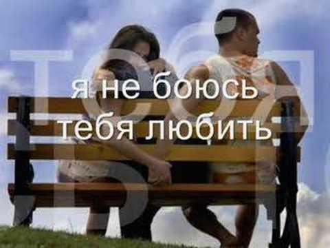 Сергей Любавин - За любовь
