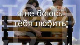 Сергей Любавин Пускай ты выпита другим...