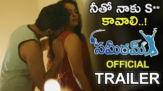 Sameeram Movie Official Trailer || Yashwanth || Amrita Acharya || Ravi Gundaboina || NSE