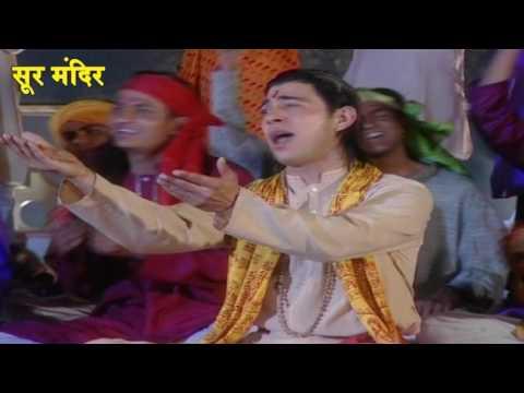 મંગલ મૂર્તિ મરુતનંદન   Mangal Murti Marutnandan   Hanuman Bhajans   Hanuman Devotional Songs