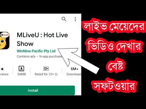 dating app in bd