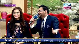 """""""Guess The Song"""" is played by Faysal Qureshi, Dr Amir Liaqat & Syeda Tuba"""