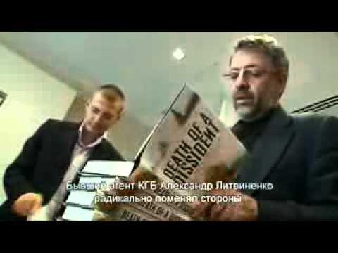 А. Политковская, фильм Эрика Бергкраута