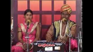 Bhaiya Ne To Bahut Bajai - Puran Singh Yadav & Saroj ( Bundeli Lokgeet)
