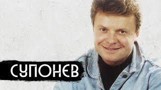 Download Сергей Супонев - друг всех детей / вДудь Mp3 and Videos