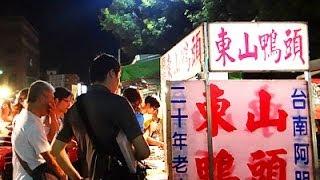 走遍中国频道 《走遍中国》 20131108 《食在古镇》 第三集 东山——水孕天赐 thumbnail