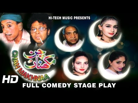 CHAN MAKHNA (FULL DRAMA) - BEST PAKISTANI COMEDY STAGE DRAMA