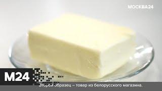 """Городской стандарт"": спред - Москва 24"